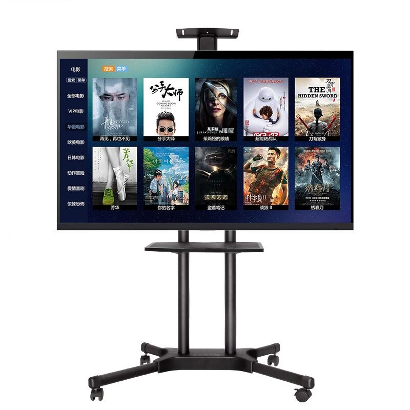 Klc 121 Tv Stand Mobile Cart For Tv To 55 Quot Tv Wall