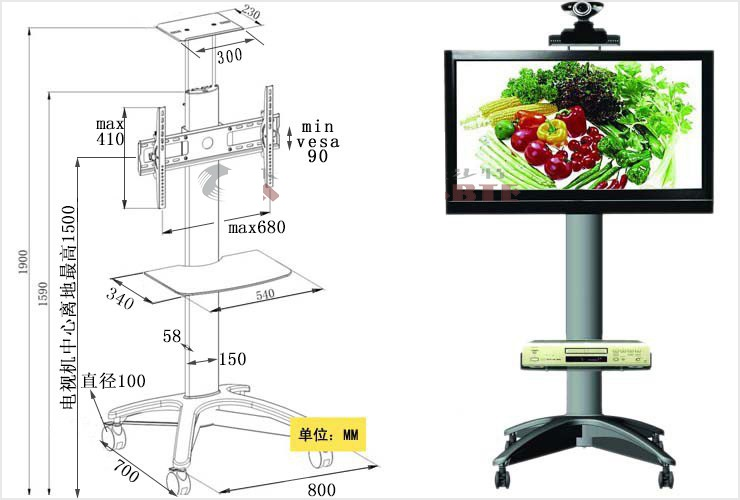 T001 Aluminum Tv Stand Mobile Cart For Tv Up To 65 Tv