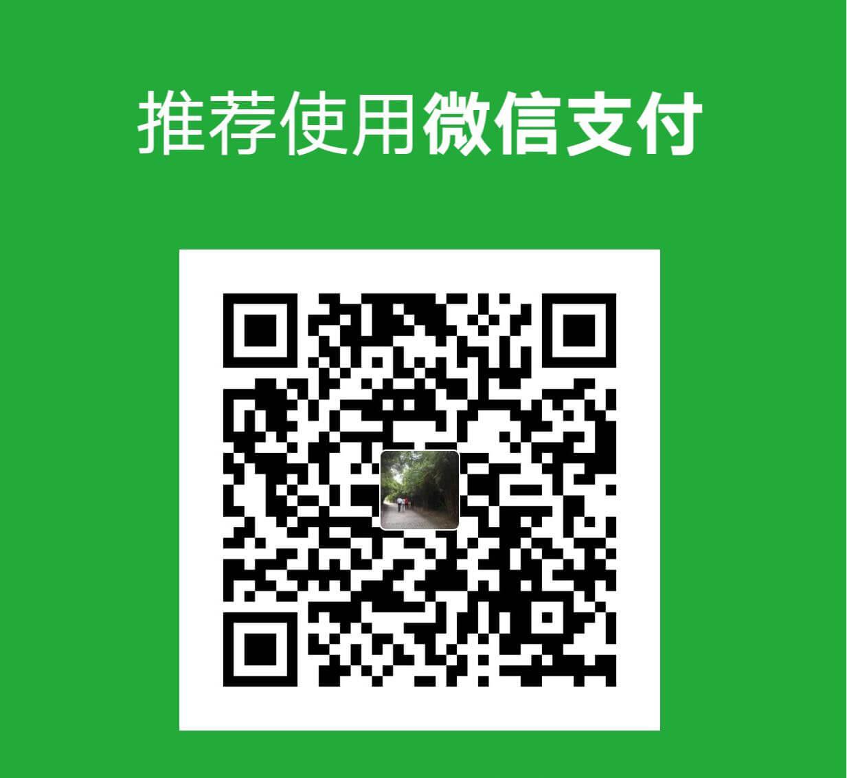 wechat-payment-speedsmount